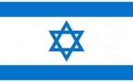 Encore un blocus inhumain d'Israël